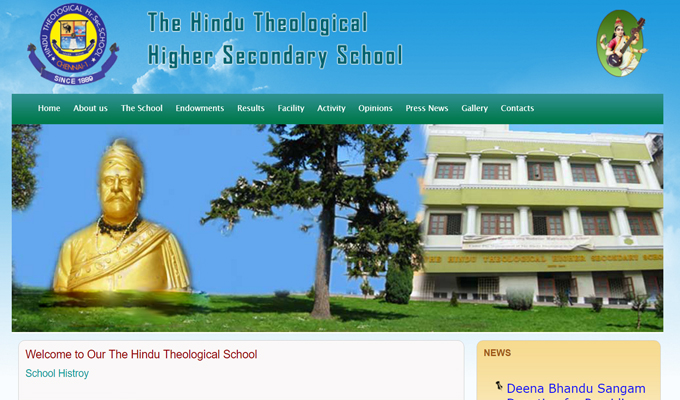 The Hindu Theological Hr.Sec.School